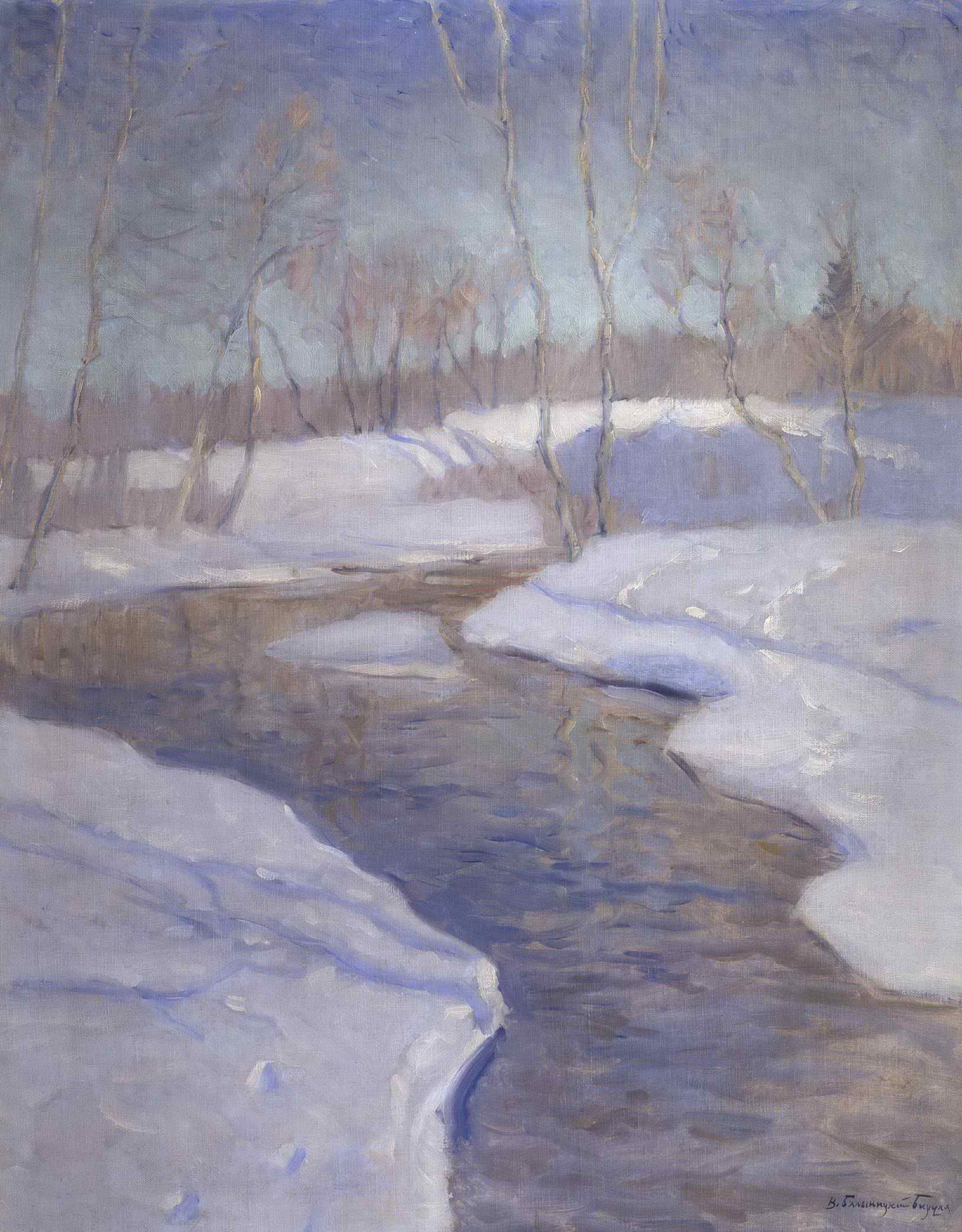 Бялыницкий-Бируля В.К. - Зимний пейзаж с рекою