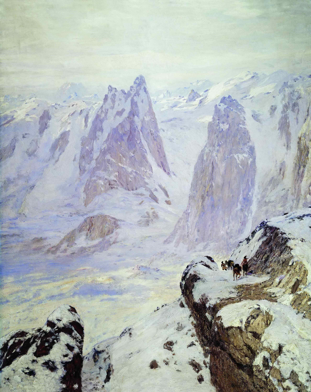 Дубовской Н.Н. - Сумерки в горах. Альпы