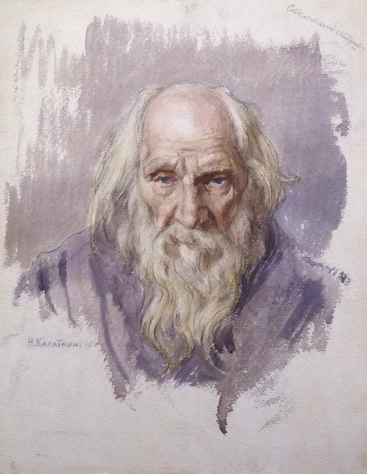 Касаткин Н.А. - Столетний старик