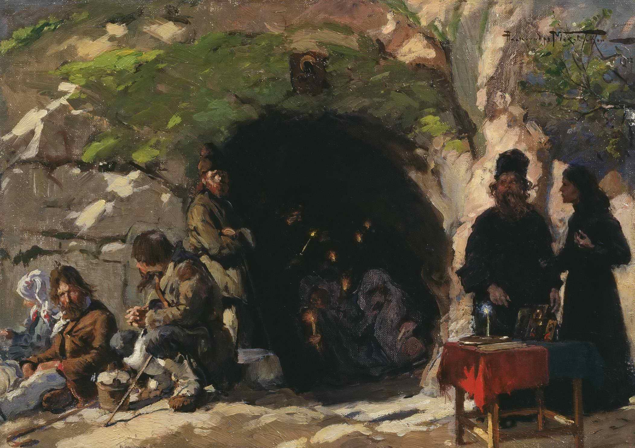 Маковский А.В. - У входа в пещеру Киево-Печерской лавры