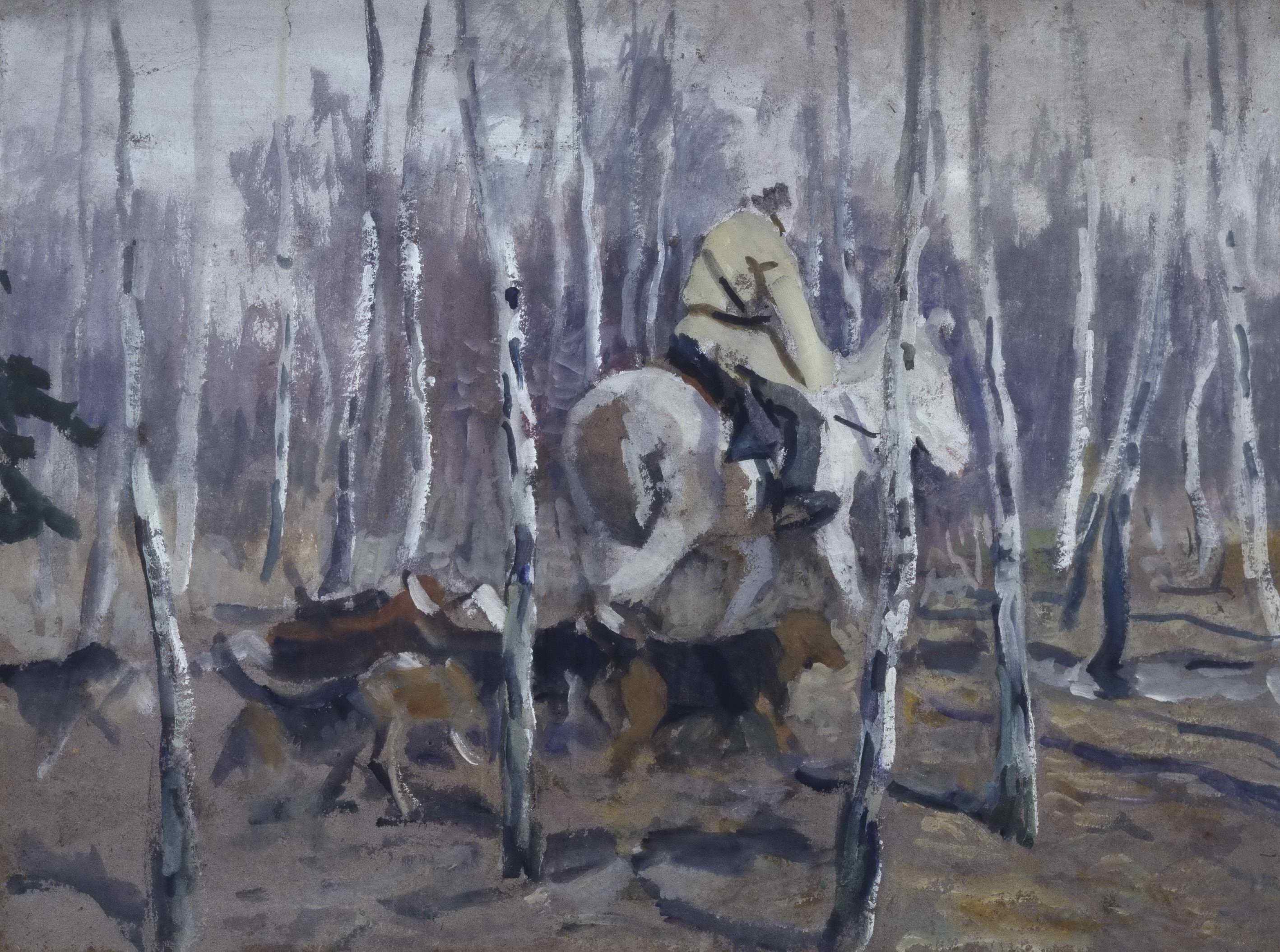 Степанов А.С. - На охоту с гончими
