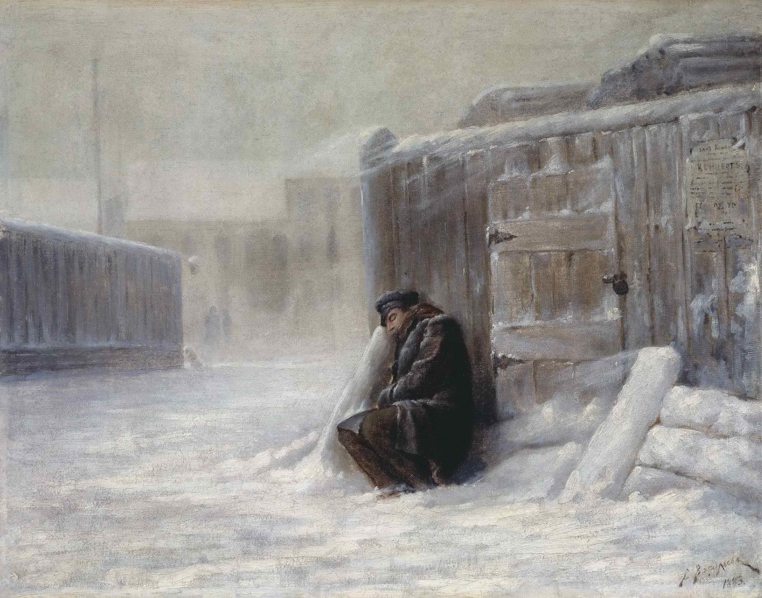 Васильев В. - Студент