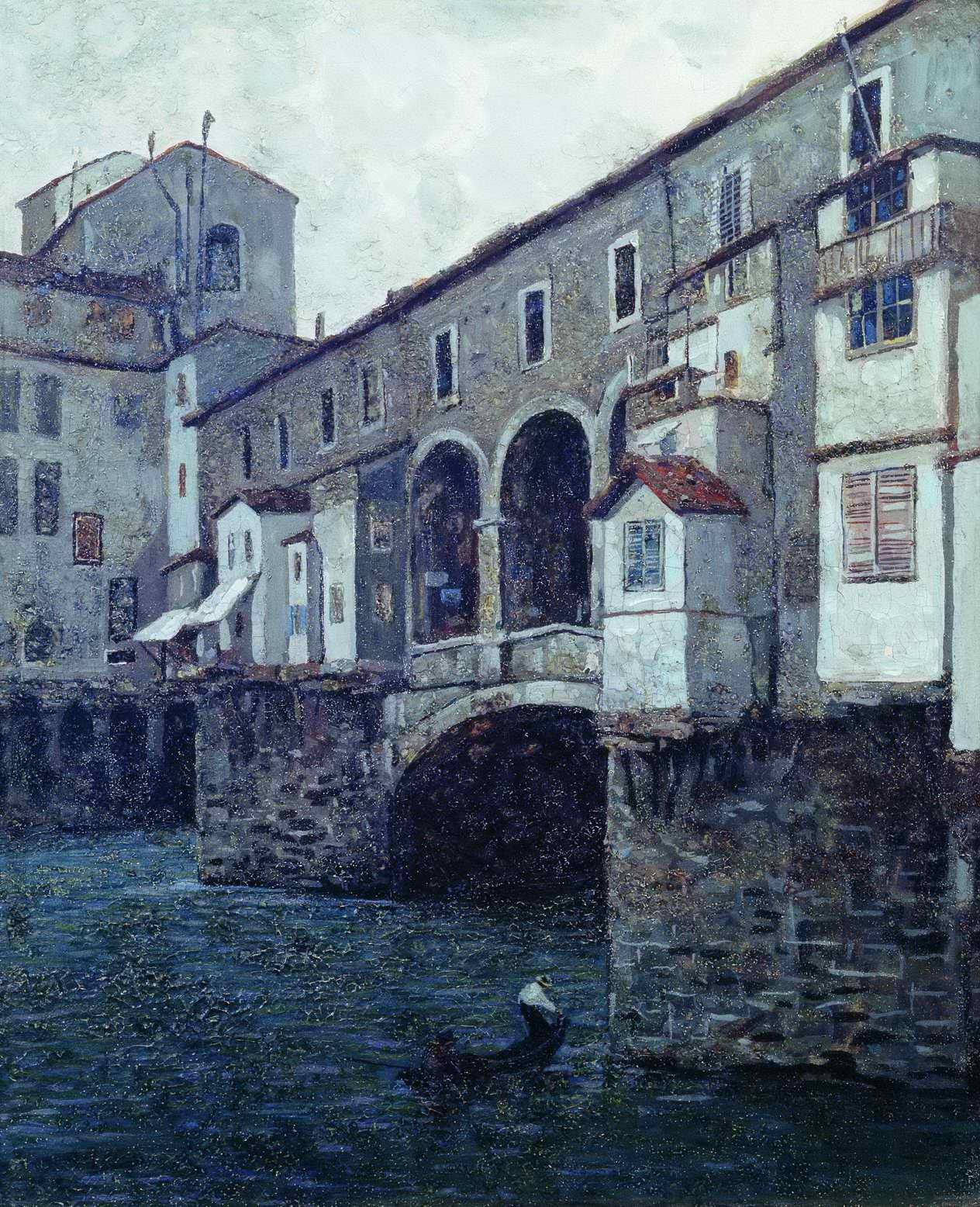 Зарубин В.И. - Старый мост. Венеция
