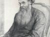 Портрет Александра Яковлевича Герда