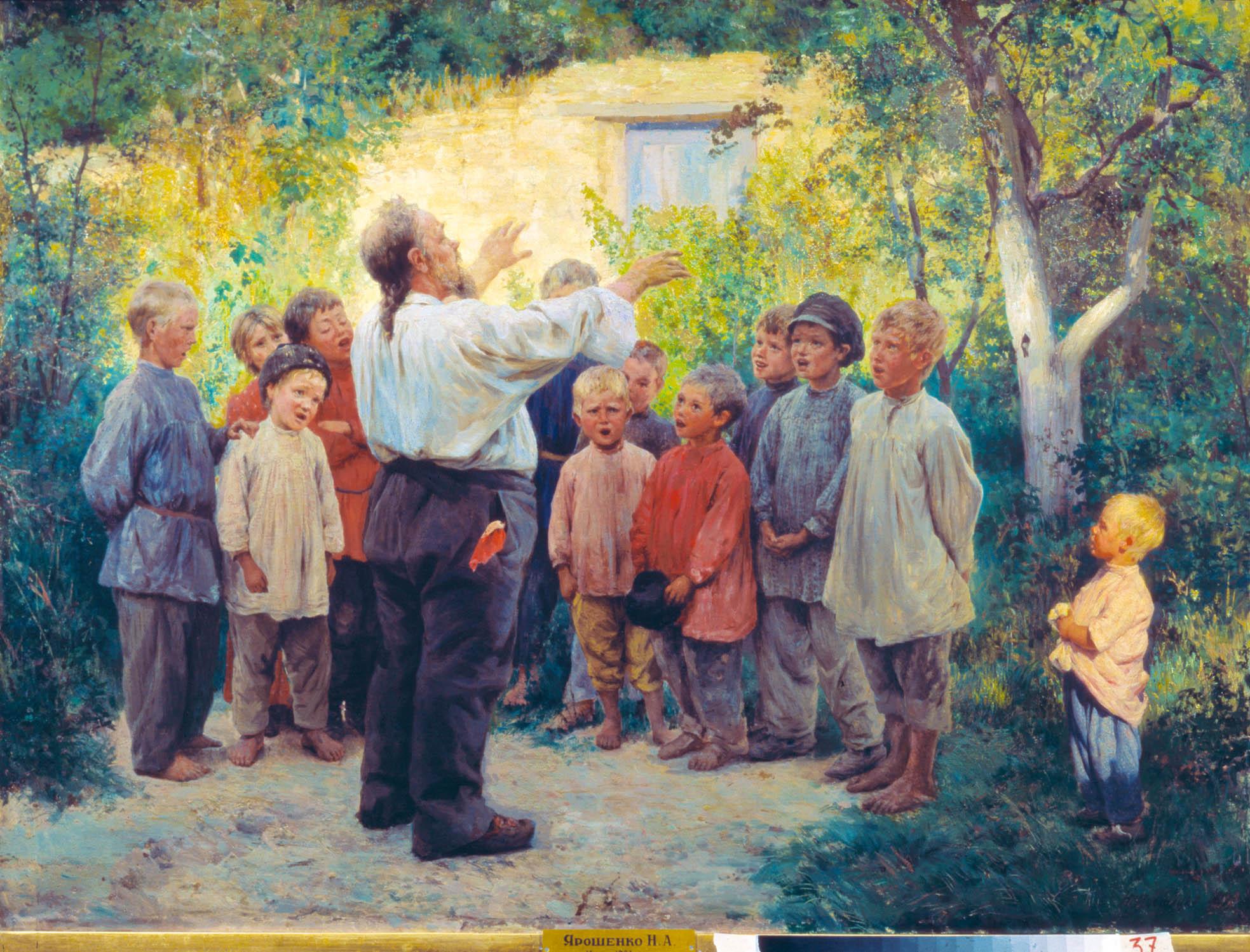 Хор. 1894.Холст, масло. 93х126