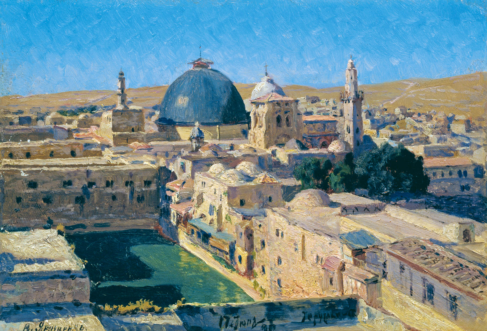 Иерусалим. 1896. Этюд. Фанера, масло. 24,2х36,5