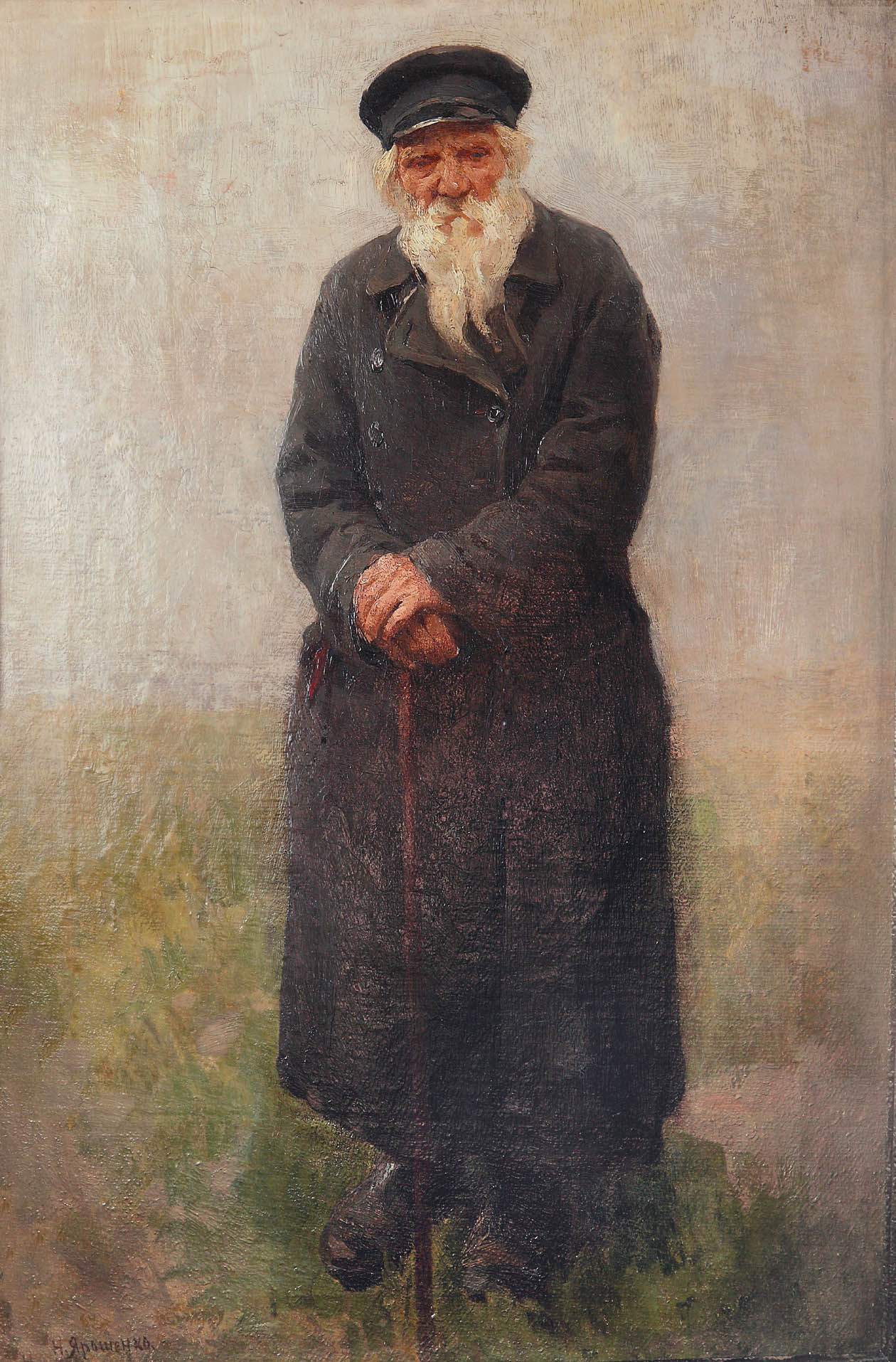Старик с палкой.1890-е. Холст.масло. 85х54