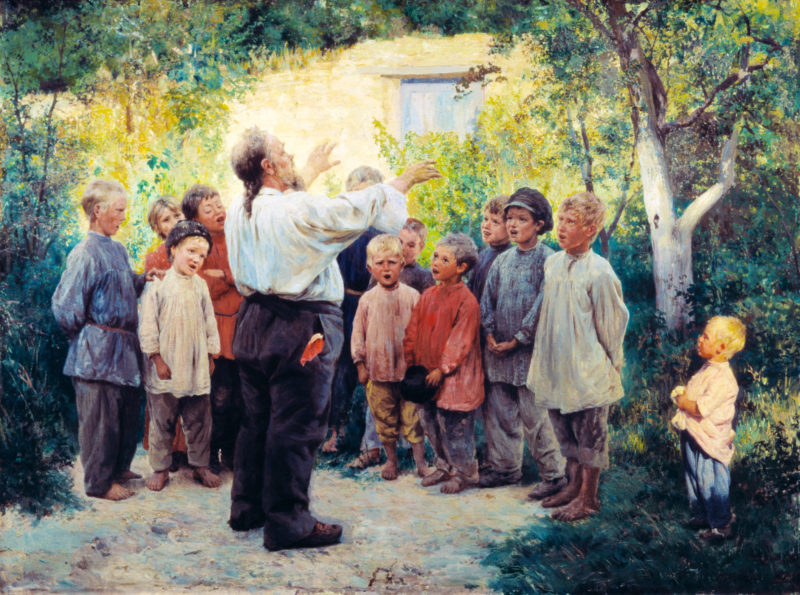 Хор. 1894 г.