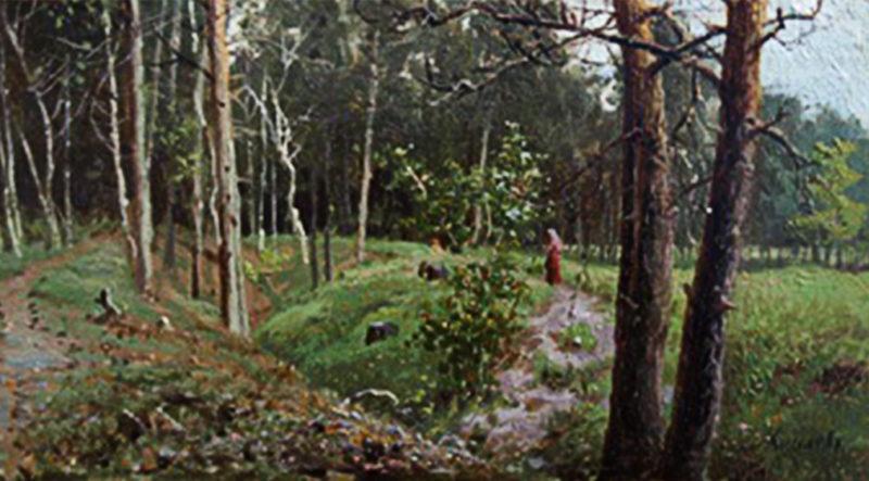 «Петровско-Разумовское». 1883. (пост. в 1967 г. от Л.В.Фроловой, Ленинград)