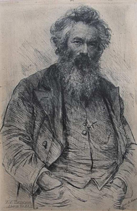 Матэ В.В. (1856-1917) Портрет И.И. Шишкина.Материал, техника:бумага, офорт