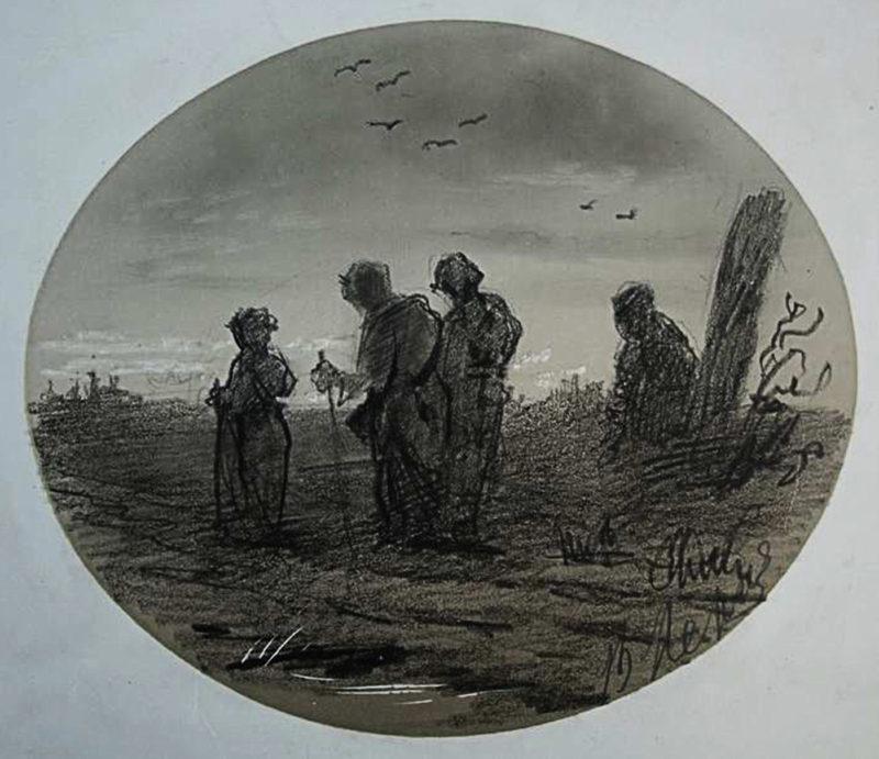 «Странники».1872