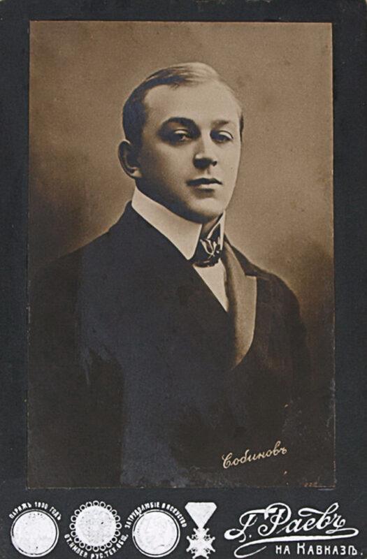 Открытое письмо «Л.В. Собинов»
