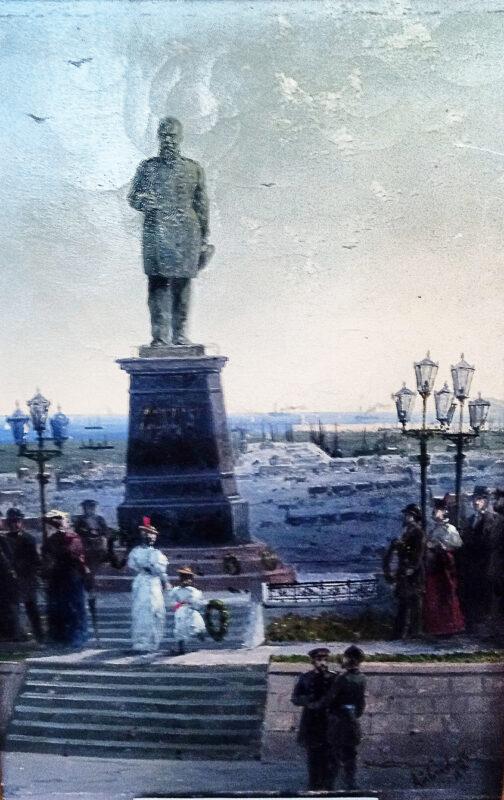 «Памятник Александру III»